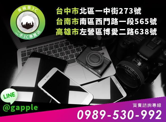 收購canon相機